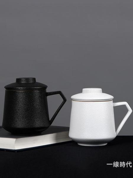 馬克杯創意陶瓷杯子大容量水杯馬克杯家用情侶杯帶蓋咖啡杯過濾茶杯定制【【八折搶購】】
