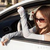 防曬手套 夏天純防曬手套棉質遮紫外線加長薄款開車手臂套寬松袖套男女通用 QQ4642『東京衣社』