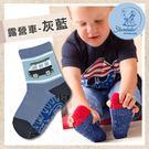 防滑輕薄學步襪-露營車灰藍(9-11cm) STERNTALER C-8021602-345