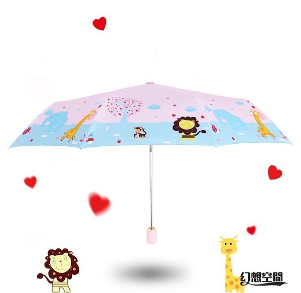 反光條 兒童雨傘 全自動 男童女童 小學生 折疊 輕便 小太陽傘 小孩上學傘