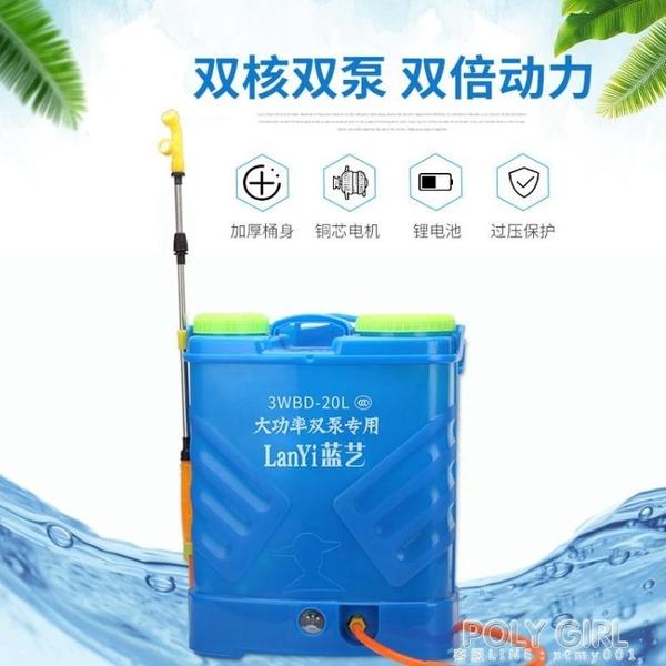 電動噴霧器背負式智慧雙泵高壓12v多功能鋰電池農用果樹打農藥機 ATF poly girl
