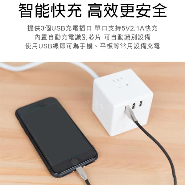米家魔方轉換器 有線版 現貨 快速出貨 米家 插線板 延長線 USB 充電座