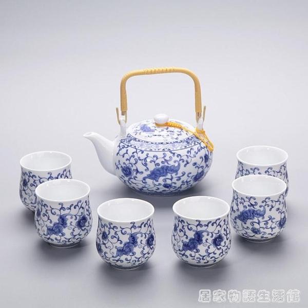 泡茶陶瓷茶具套裝家用辦公室功夫茶杯整套客廳提梁壺簡約茶壺  HM 居家物語