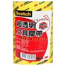 3M Scotch 超透明文具膠帶 24mmX40yd (6入/組)