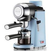 咖啡機家用意式煮全半自動迷你蒸汽式打奶泡 igo 電壓:220v 『極客玩家』