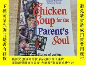 二手書博民逛書店Chicken罕見Soup for the Parent's SoulY235182
