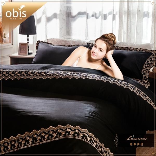 【obis】精梳棉蕾絲四件式床包被套組-奢華夢境[雙人特大6×7尺]