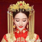新娘頭飾 新款秀禾中式新娘頭飾古典鳳冠步搖套裝結婚秀禾服配飾復古裝 晶彩生活