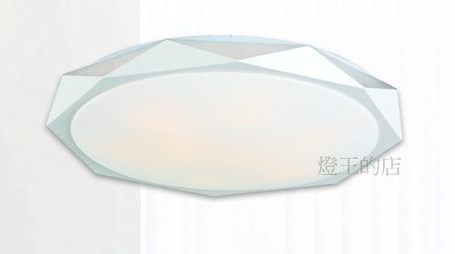 燈飾燈具【燈王的店】風格系列  吸頂燈6+2燈☆11258/6+2