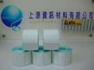 50mm*25mm 1000PCS POS系統、熱感空白標籤貼紙組 (100捲/箱)/工廠直營