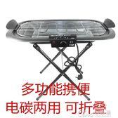 燒烤架 燒烤架 家用電烤無煙 3-5人 全套 室內室外兩用 多功能便攜 YXS 七色堇