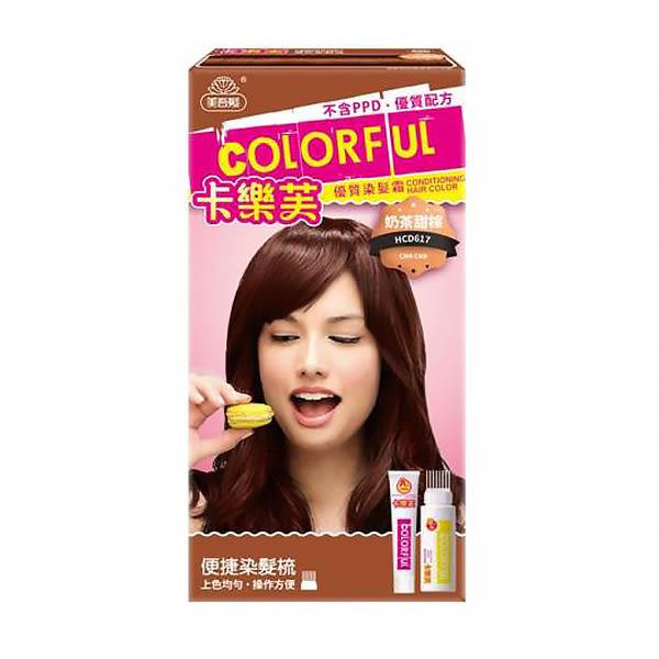 卡樂芙優質染髮霜-奶茶甜棕(預計6/23出貨)【康是美】
