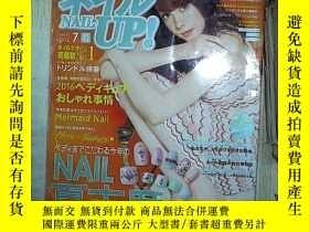 二手書博民逛書店NAIL罕見UP 2016 7 日文雜誌 。Y180897