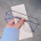 眼鏡框 防輻射漸變眼鏡女網紅電腦護目抗藍光眼鏡框男韓版潮平光鏡 寶貝寶貝計畫 上新