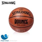 SPALDING 斯伯丁 Bounce PU系列 籃球 7號 棕 / 紅黑 / 黑金 SPB91001-3 原價890元