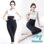 【美國原裝MARENA】高腰開檔七分美體褲/提臀纖腿塑身褲