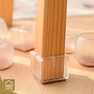 透明軟膠桌腳套 椅腳套 桌椅防滑防摩擦保...