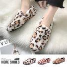 [Here Shoes]休閒鞋-時尚休閒豹紋 人造短毛絨面 舒適包鞋 懶人鞋-AWF22