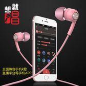 優惠兩天耳機入耳式華為oppo蘋果7小米6vivo手機通用女生韓國迷你原裝