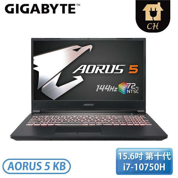 [GIGABYTE 技嘉]15.6吋 電競筆電-黑 AORUS 5 KB