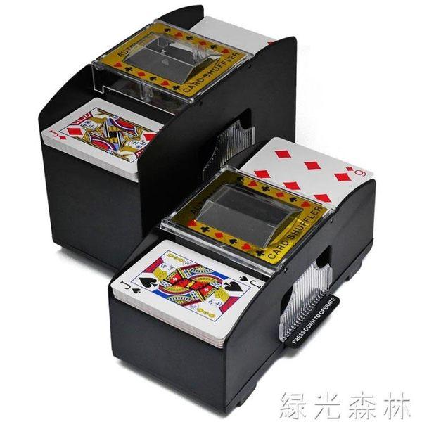 洗牌機 洗牌器 撲克牌自動洗牌機 綠光森林