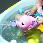 寶寶洗澡玩具嬰兒玩具浴室兒童男女玩具1-3-6男女孩戲水沙灘套裝 蜜拉貝爾