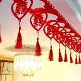 綢帶 婚房裝飾婚慶婚禮布置用品結婚新房創意新房臥室浪漫彩帶喜字拉花