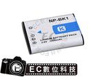 【EC數位】SONY 數位相機 S650 S750 S780 S950 S980 W180 W190 專用 NP-BK1 NPBK1 高容量防爆電池