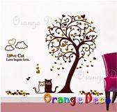 壁貼【橘果設計】Love Cat DIY組合壁貼/牆貼/壁紙/客廳臥室浴室幼稚園室內設計裝潢