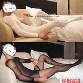 男絲襪男士性感情趣絲襪連體套裝長袖套JJ套開口檔男士細網襪全裹絲襪 麥吉良品