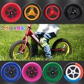 學步車 平衡車 兒童滑步車無腳踏溜溜車寶寶滑行車2-3-6歲小孩學步助步車 MKS免運