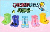 【年終】大促 dripdrop兒童雨鞋男童女童寶寶膠鞋萌物雨靴可愛防滑水鞋春夏