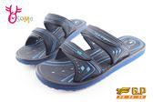 GP拖鞋 男款 休閒涉水拖鞋 O8908#藍色◆OSOME奧森童鞋