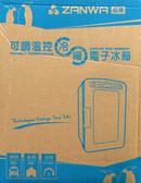 ◎蜜糖泡泡◎ZANWA 晶華 可調溫控冷暖電子冰箱(CLT-12G)實門