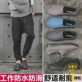 雨鞋男士短筒工作防水膠鞋廚房水鞋防滑雨靴【雲木雜貨】