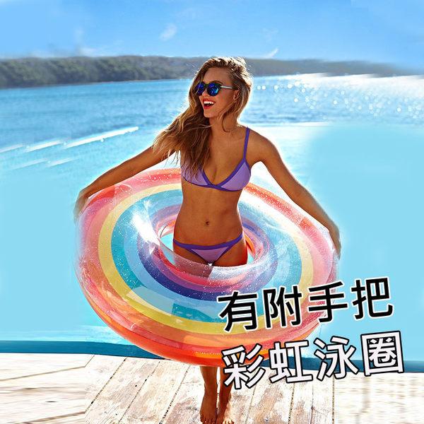 【送打氣】彩虹泳圈 水上充氣 造型泳圈 浮床 漂浮 游泳圈 充氣床 泳圈 游泳圈水上浮床 浮圈
