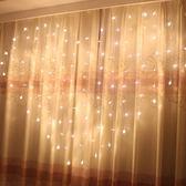 七夕彩燈閃燈串燈星星燈房間愛心裝飾掛燈求婚布置創意用品表白 英雄聯盟