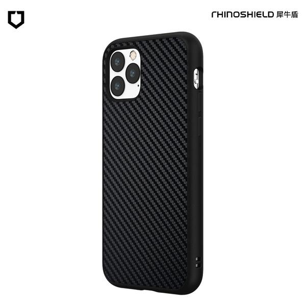 犀牛盾SolidSuit碳纖維防摔背蓋手機殼 - iPhone 11 Pro