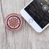 手機擴音器直插式迷你小音箱通用電腦外接擴音超大揚音器喇叭音響