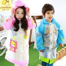 兒童充氣帽動物圖案雨衣...