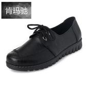 肯德基工作鞋平底春季媽媽鞋單鞋軟底女粗跟防滑上班鞋黑色女皮鞋促銷好物
