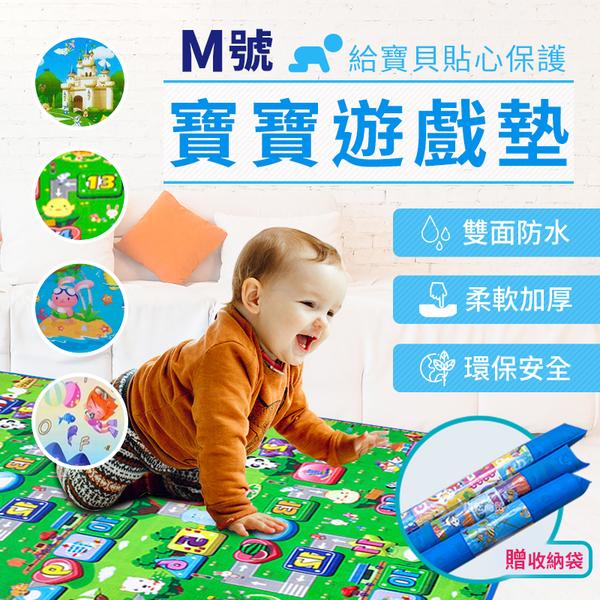 (M號)寶寶遊戲墊防水加厚雙面爬行墊小孩嬰兒幼兒學習泡沫地墊防水墊子地毯baby【HNT881】#捕夢網