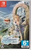 【玩樂小熊】現貨中 Switch遊戲 NS 前進 天空塔 Forward to the Sky 中文版