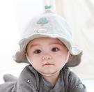 兒童遮陽帽 帽子春季新生兒遮陽帽男兒童可愛超萌女防曬漁夫帽春秋【快速出貨八折鉅惠】