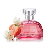 【南紡購物中心】【THE BODY SHOP】日本櫻花親親草莓香水 50ML