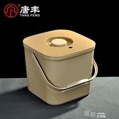 茶桶 茶渣桶帶蓋廢水桶茶水桶功夫茶葉桶排水桶接垃圾桶茶具桶 【全館免運】