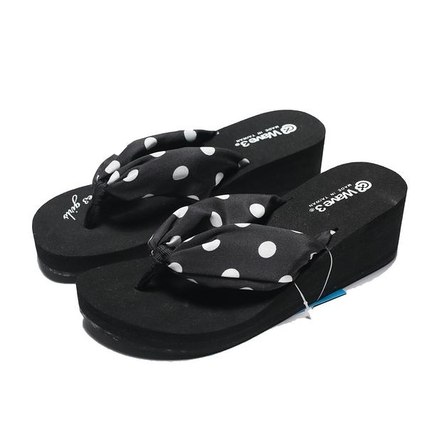WAVE3 黑點點 增高 夾腳拖 人字拖 海灘 拖鞋 女生 (布魯克林) G13205801