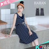 【HC4932】哺乳衣撞色條紋高腰抽繩洋裝