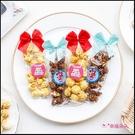 生日分享禮 輕巧包爆米花-焦糖/巧克力2口味可選 生日分享 來店禮 生日快樂 慶生 BestDay