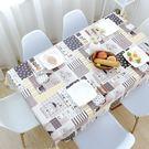 田園餐桌佈防水防油防燙免洗桌布PVC塑膠台布餐廳長方形茶幾桌墊